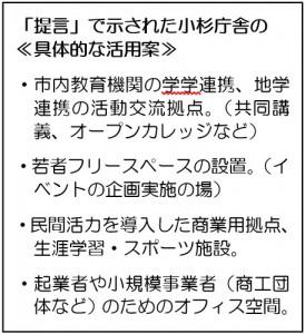 20151115imizu_2
